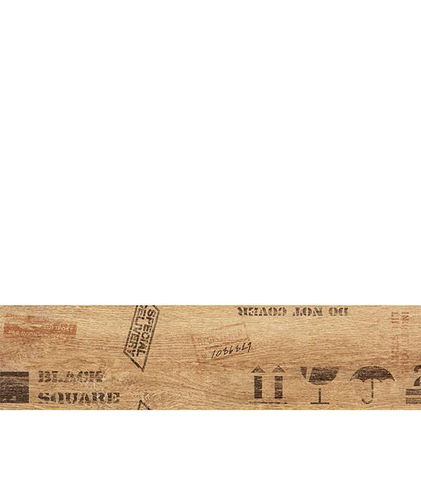 Керамогранит Golden Tile декор Sherwood 150х600х9 мм бежевый