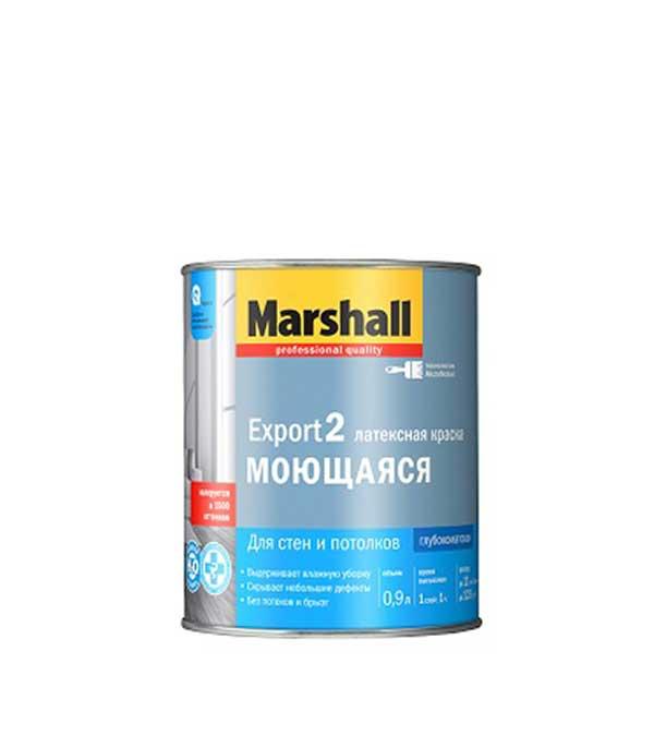 Краска в/д Export 2 основа BW глубокоматовая Marshall 0,9 л