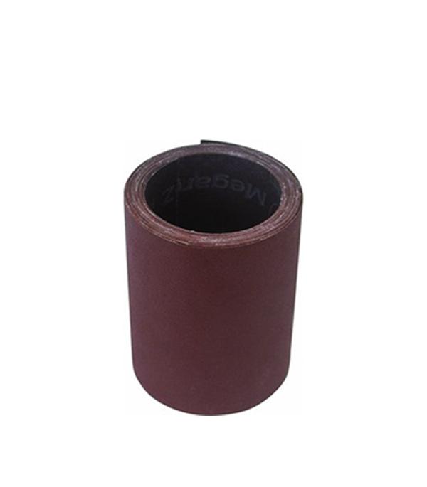 Шлифовальная шкурка на тканевой основе Р120, 100 мм 3 м