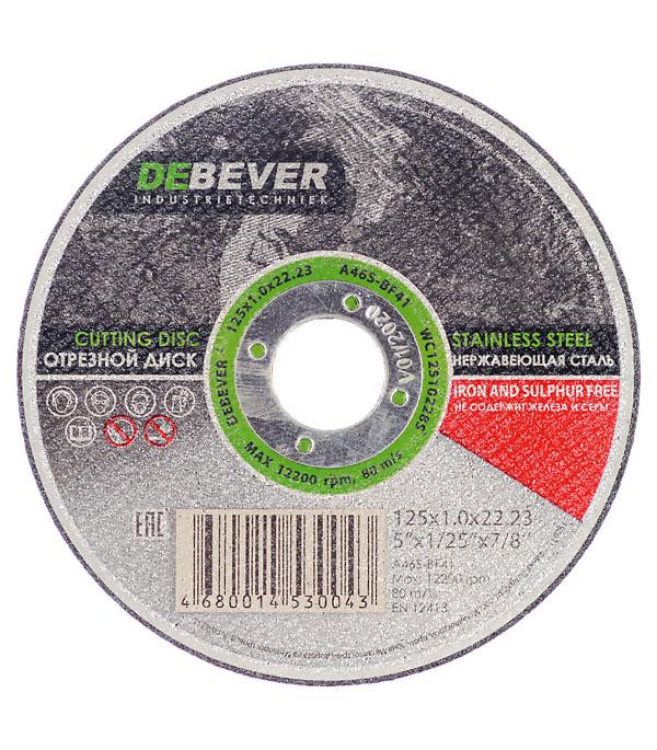 Круг отрезной по нержавеющей стали 125х22х1 DEBEVER круг отрезной по дереву bosch профи 125х22х1 мм