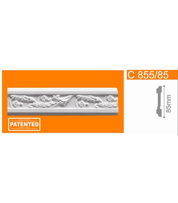 Плинтус из пенополистирола резной Solid C855/85 20х85х2000 мм церезит ct 85 клей для пенополистирола 25 кг