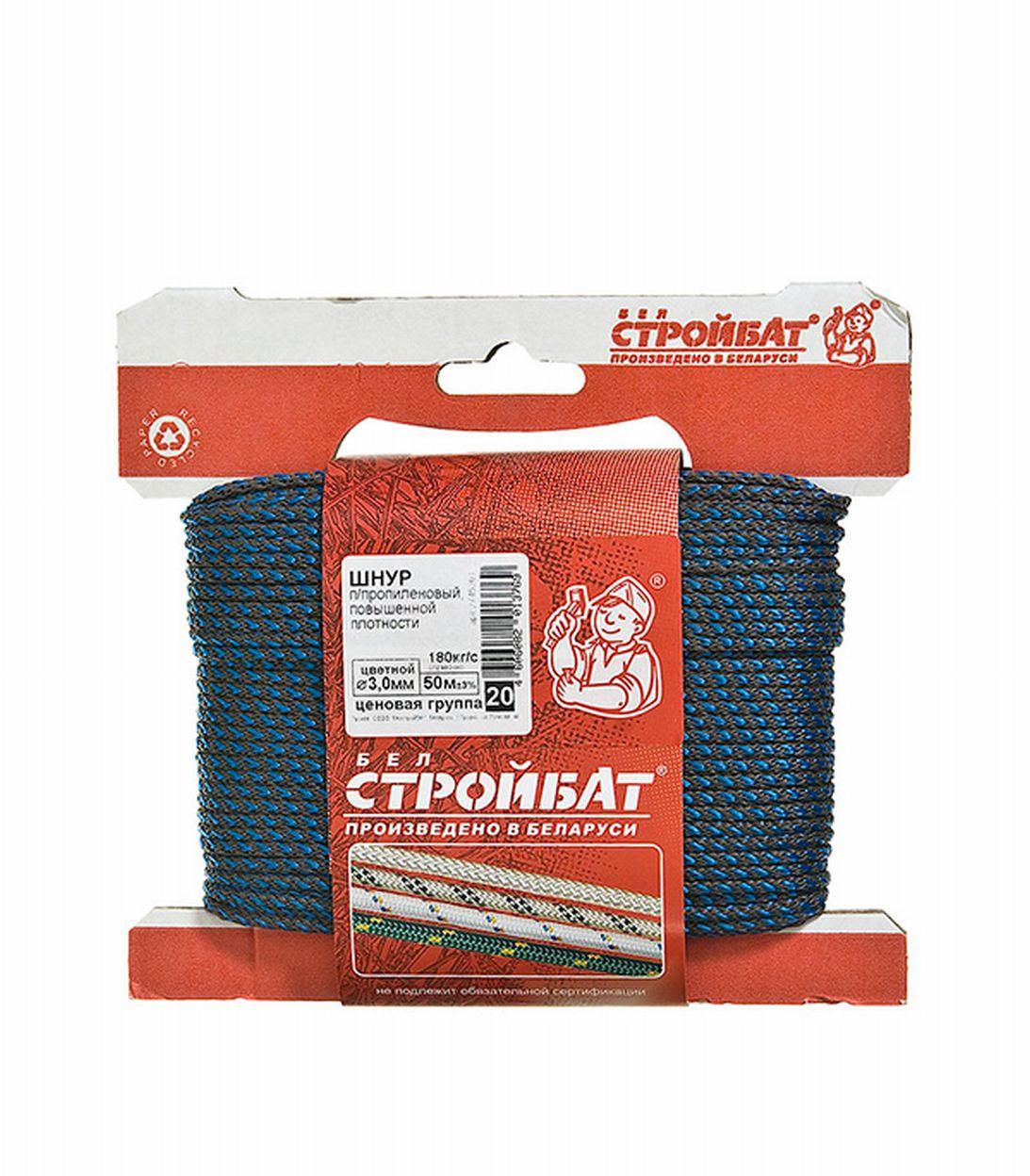 Плетеный шнур цветной d3 мм полипропиленовый, повышенной плотности 50 м поролон 50 мм цветной
