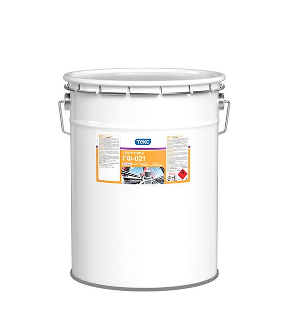 Грунт Текс ГФ-021 серый 24 кг бронхотуссит гф в москве