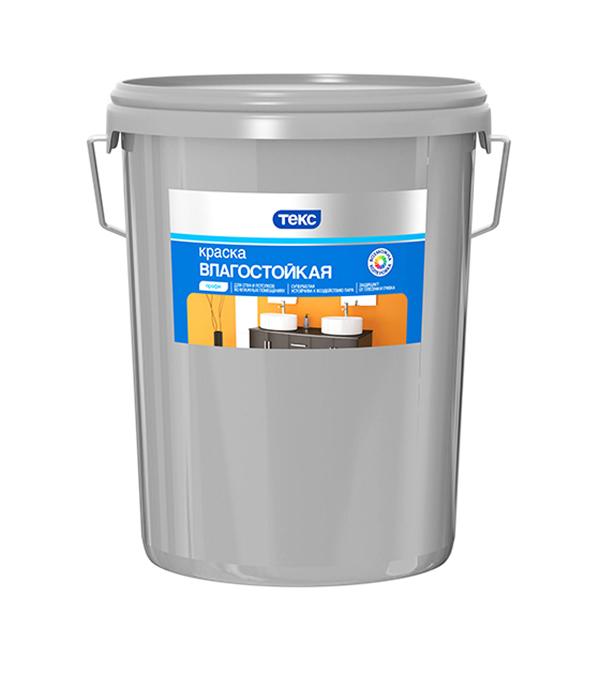 Краска в/д влагостойкая супербелая профи основа А Текс 16,2 л/23,9 кг