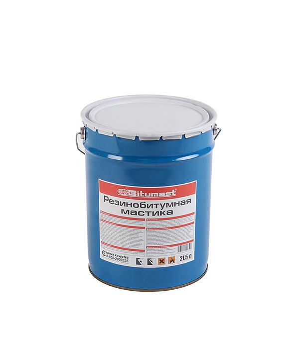 Мастика резинобитумная Bitumast 18 кг/21.5 л  мастика гидроизоляционная bitumast 18 кг 21 5 л