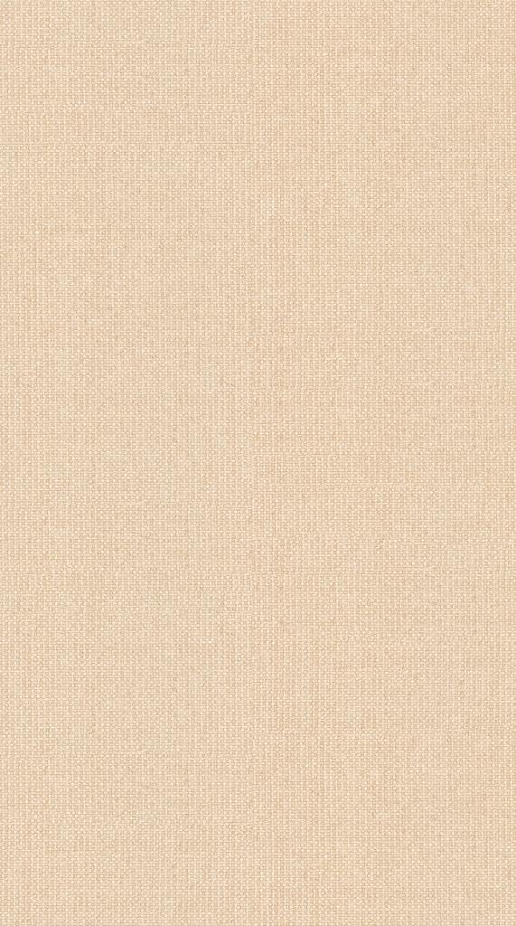 Плитка настенная 250х450х8 мм Деми бежевый (13 шт=1,46 кв.м)