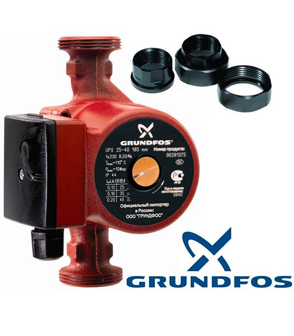 Циркуляционный насос Grundfos UPS 25-40 для систем отопления с гайками насос циркуляционный grundfos ups 25 40 180 96281375