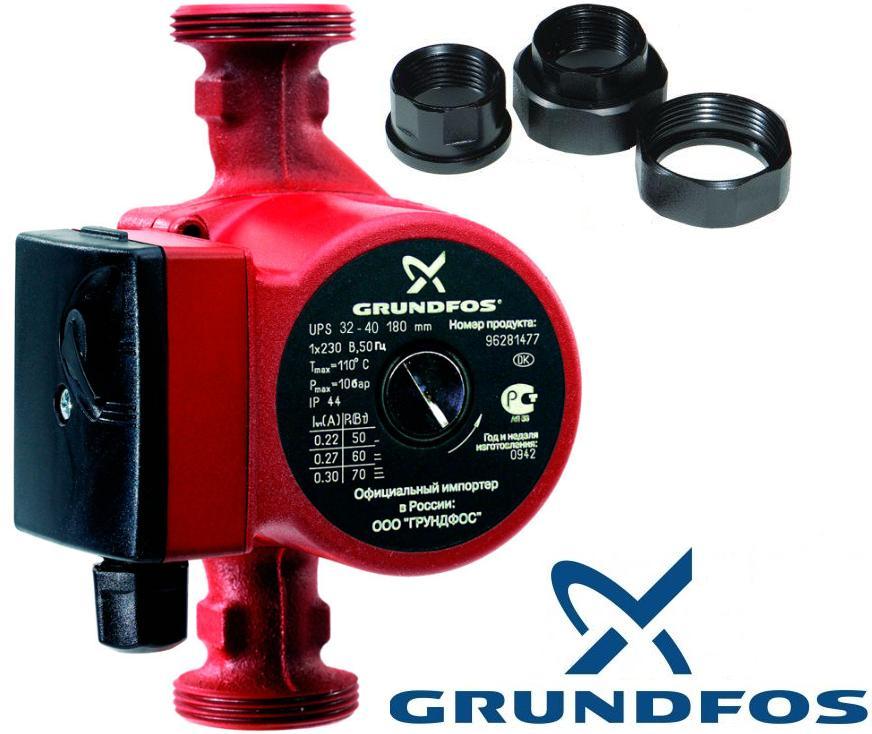 Насос циркуляционный для систем отопления  Grundfos UPS 32-40 с гайками