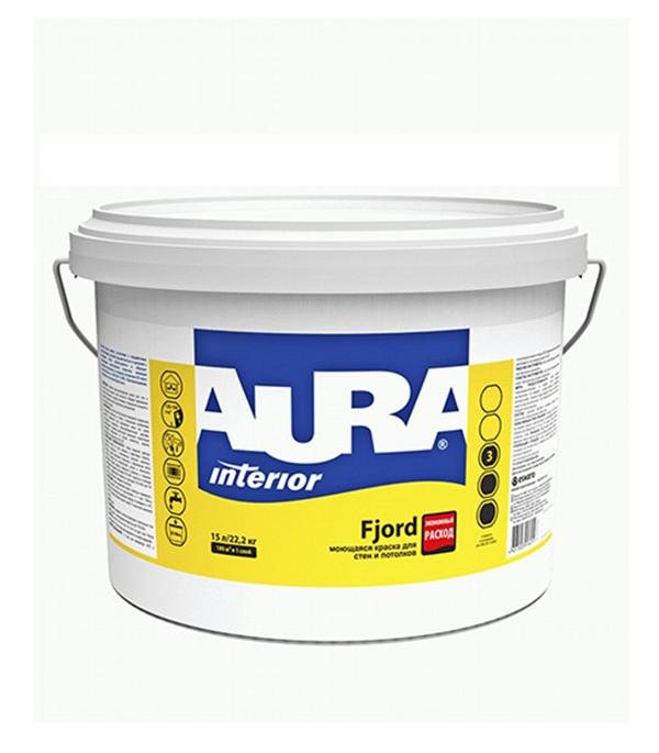 Краска в/д влагостойкая Interior Aura Fjord основа А 15 л