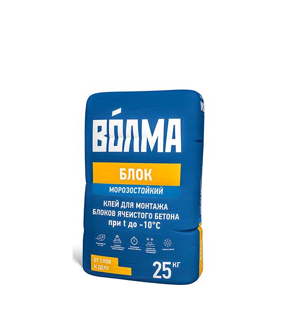 Клей для газобетона ВОЛМА-Блок 25 кг морозостойкий смесь печная 25 кг