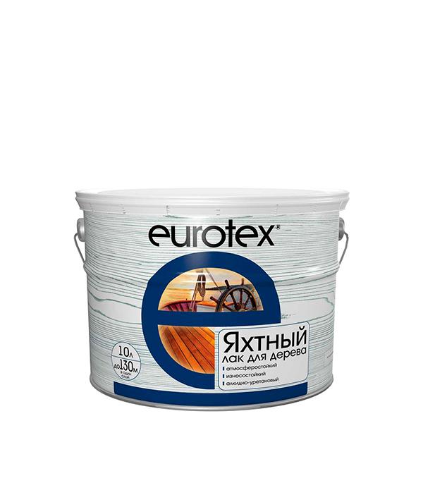 Лак яхтный Eurotex полуматовый 10 л