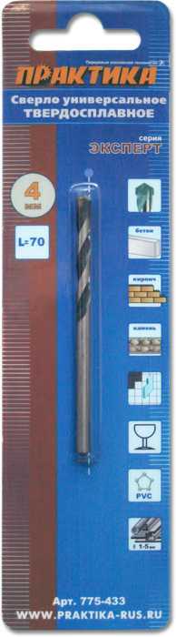 Сверло универсальное  4х70 мм Практика Стандарт