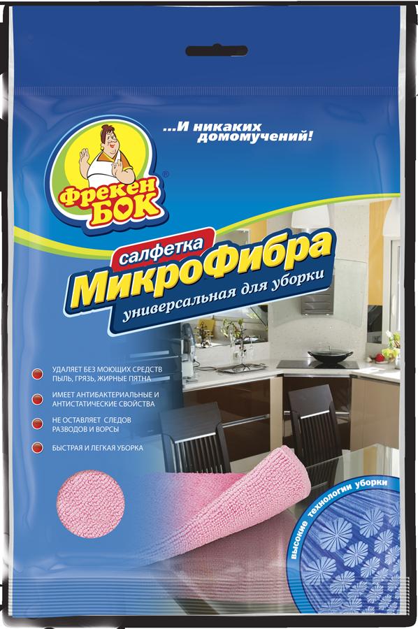 Салфетка из микрофибры Универсальная, упаковка