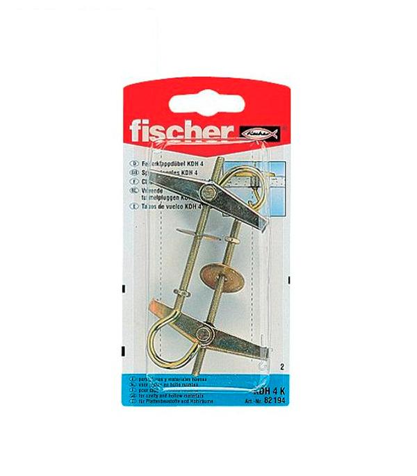 Дюбель складной пружинный с крюком KDН 3 (2 шт.) Fischer