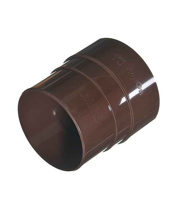 Муфта водосточной трубы (соединительная) пластиковая d90 мм коричневая (кофе) VINYL-ON