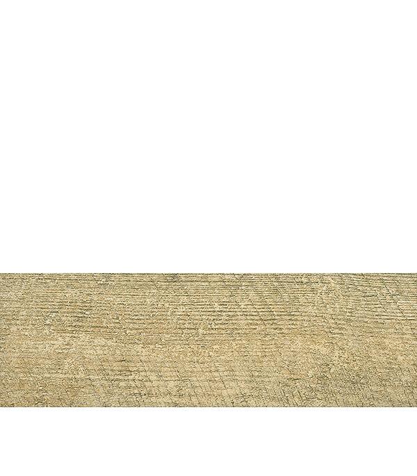 Керамогранит 199х603х10 мм Рустик песочный/LB (7 шт. = 0,84 кв.м)