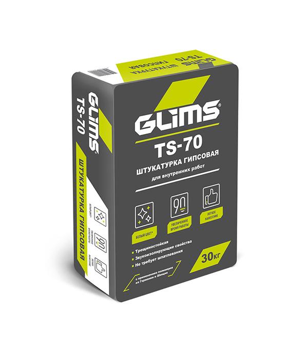 Штукатурка GLIMS Ts-70 30кг штукатурка декоративная weber vetonit короед фракция 2 5 мм 20 кг