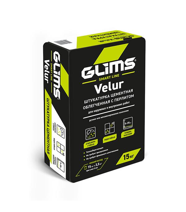 Штукатурка GLIMS VeLuR 15 кг штукатурка декоративная weber vetonit короед фракция 2 5 мм 20 кг