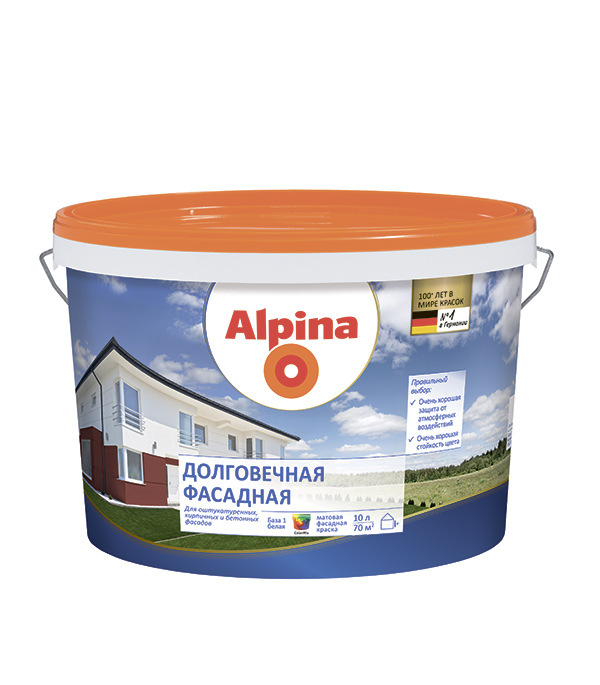 Краска в/д фасадная Alpina долговечная база 1 10 л краска фасадная силоксановая матовая база b2 белинка 1 86л