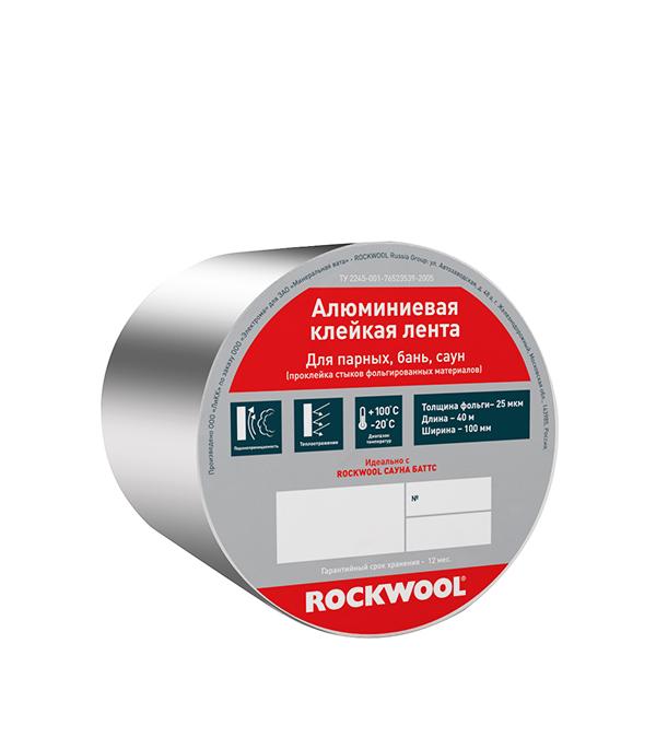 Лента клейкая алюминиевая Роквул 100 мм х 40 м