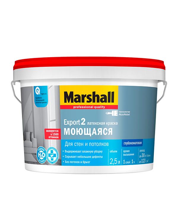 Краска в/д Export 2 основа BW глубокоматовая Marshall 2,5 л