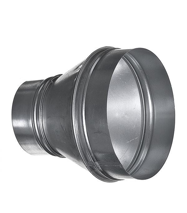 Переход оцинкованный с круглых воздуховодов d200 мм на круглые d125 мм тройник для круглых воздуховодов оцинкованный d125 мм 90°