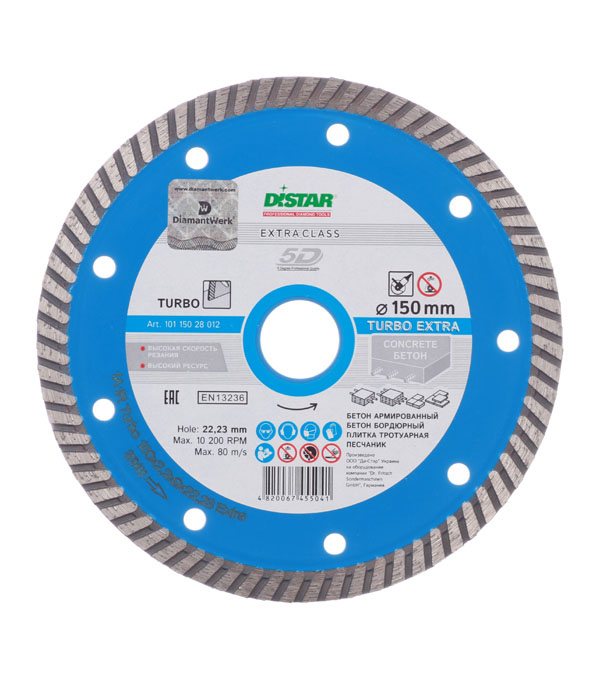 Диск алмазный турбо по армированному бетону 150x22 DI-STAR диск алмазный турбо с лазерной перфорацией 230х22 2 мм gross 73034