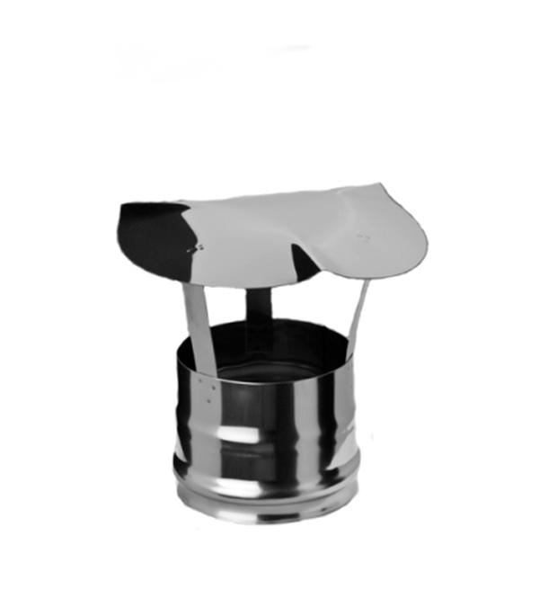 Зонт из нержавеющей стали, d=120 мм