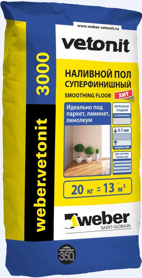 Ветонит 3000 (Вебер.Ветонит) (ровнитель для пола финишный), 20 кг
