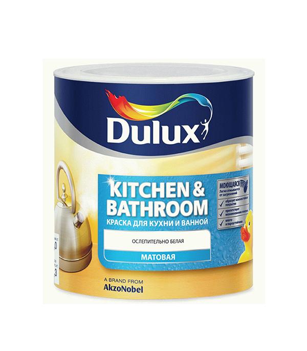 Краска в/д для кухни и ванной Realife Dulux 2,5 л