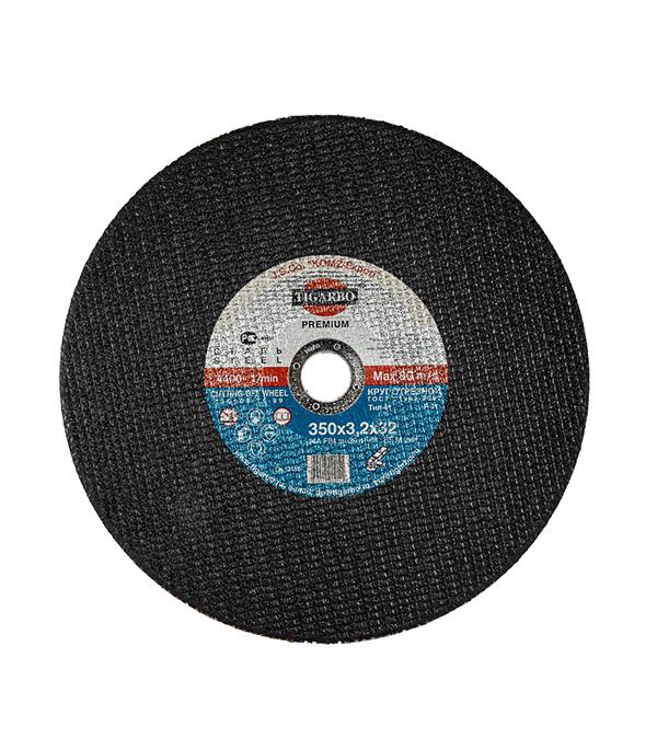 Круг отрезной по  металлу TIGARBO 350x32x3,2 мм круг отрезной по металлу луга стандарт 115х22х1 мм