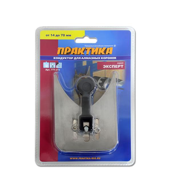 Кондуктор для алмазных коронок, металлический, d=14-70 мм ПРАКТИКА Стандарт