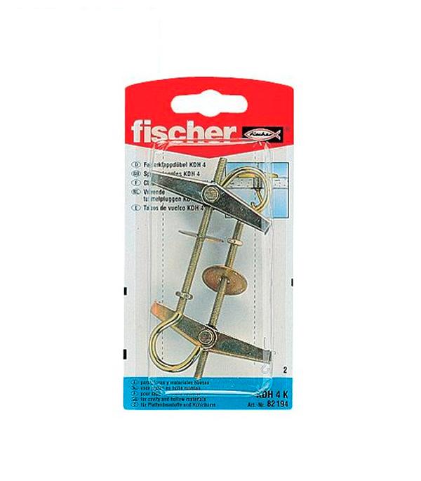 Дюбель складной пружинный с крюком  KDН 4 (2 шт.) Fischer