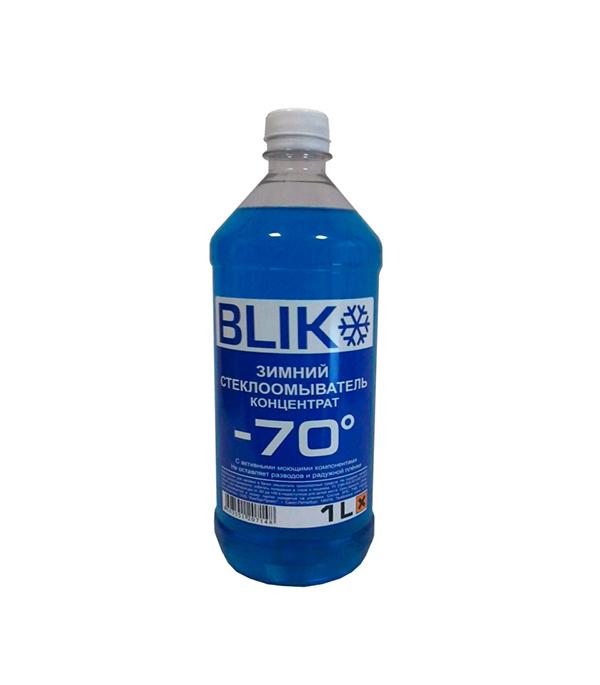 Стеклоомыватель зимний концентрат Блик -70 1 л caudalie концентрат для похудения концентрат для похудения