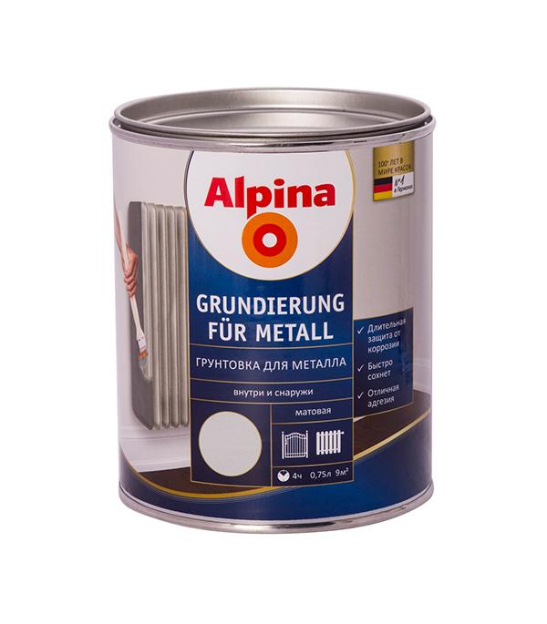 Грунт светло-серый Alpina Grundierung fuer Metall 0,75 л