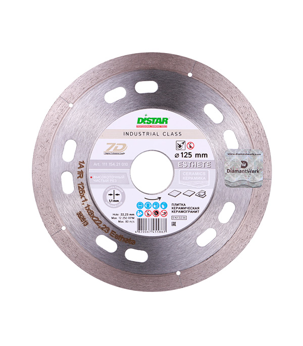 Диск алмазный сплошной по керамограниту DI-STAR Esthete 7D 125х22 мм диск алмазный турбо 200x25 4 di star