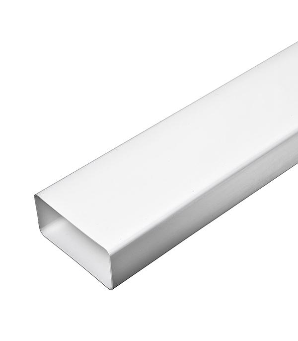 Воздуховод плоский пластиковый 60х120х1500 мм