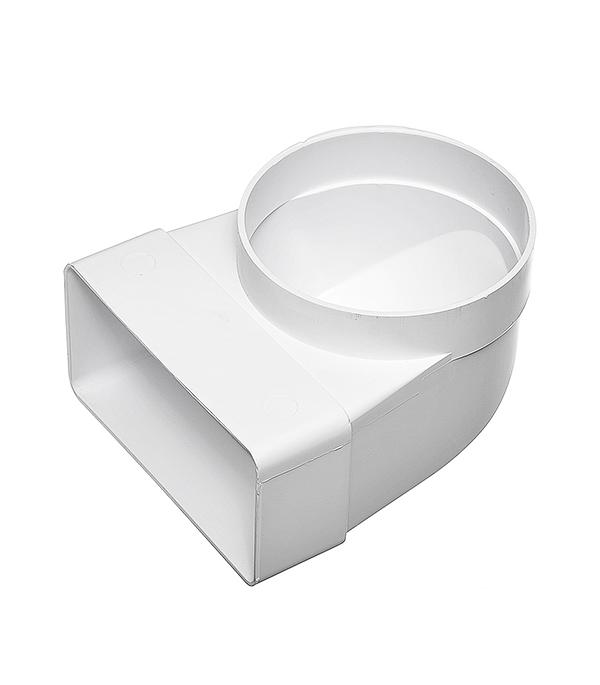 Соединитель угловой 90? пластиковый для плоских воздуховодов 60х120 мм с круглыми d100 мм