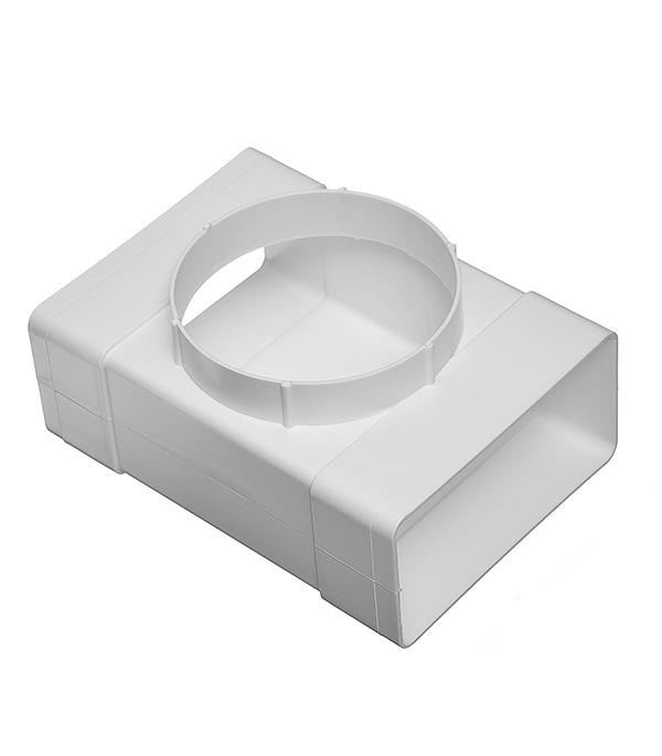Соединитель Т-образный пластиковый для плоских воздуховодов 60х120 мм с анемостатами d100 мм