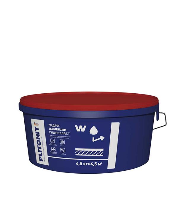 Гидроизоляция PLITONIT ГидроЭласт 4.5 кг затирка для плитки plitonit бежевая 20 кг