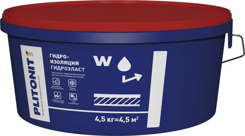 Гидроизоляция Плитонит ГидроЭласт 4,5 кг