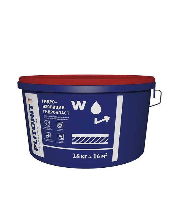 Гидроизоляция PLITONIT ГидроЭласт 16 кг затирка для плитки plitonit бежевая 20 кг