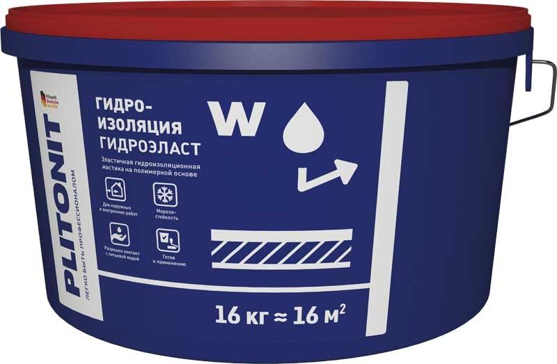 Гидроизоляция Плитонит ГидроЭласт 16 кг