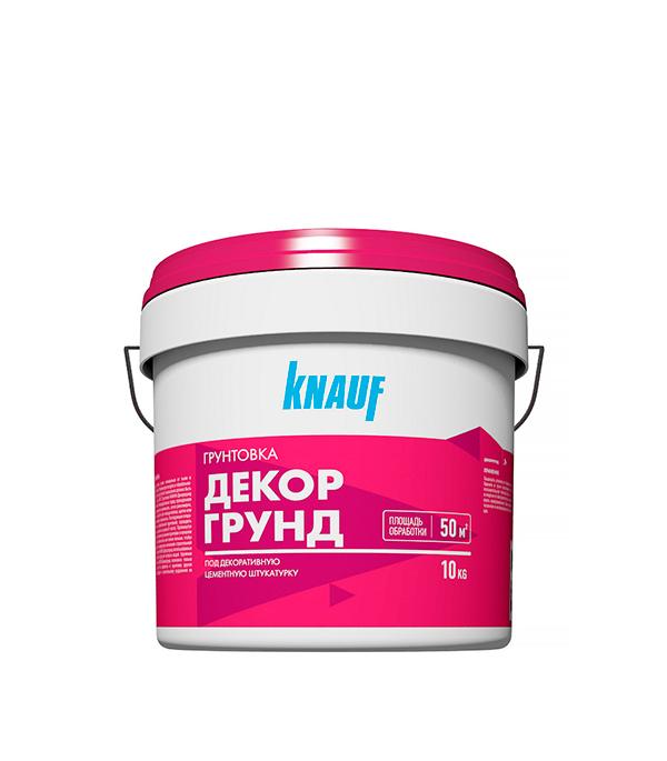 Грунт под декоративную штукатурку Декоргрунд Кнауф 10 кг
