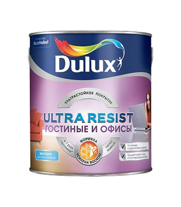 Краска в/д гостиные и офисы Ultra Resist основа BW Dulux 2,5 л краска в д ослепительно белая dulux 2 5 л