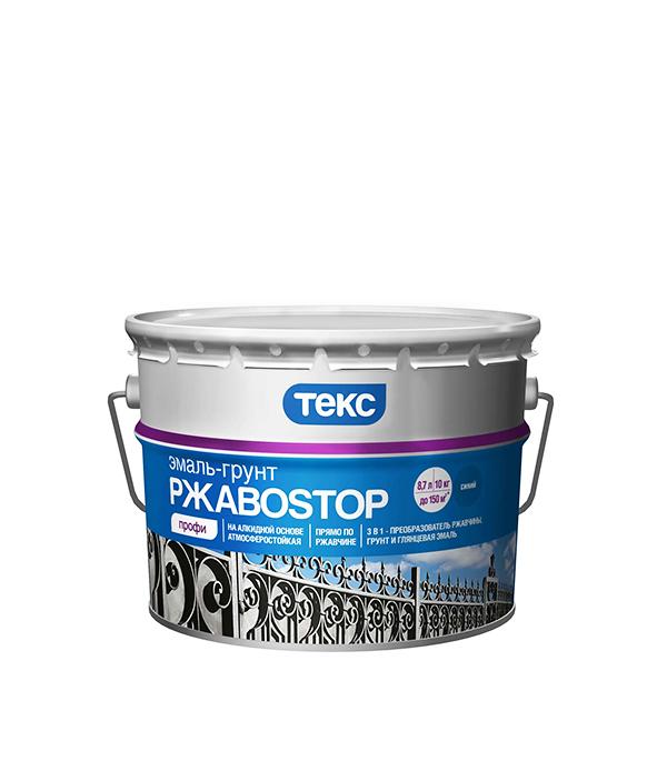Грунт-эмаль по ржавчине 3 в 1 Текс РжавоStop черная 10 кг  грунт эмаль по ржавчине 3 в1 ржавоstop желтая текс 0 9 кг
