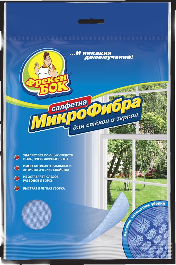 Салфетка для стекол и зеркал из микрофибры, упаковка
