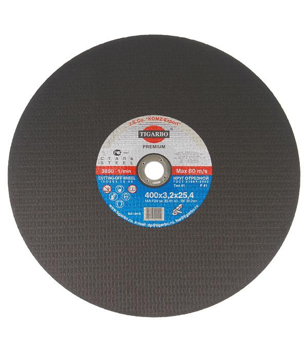 Круг отрезной по  металлу TIGARBO 400x25,4x3,2 мм