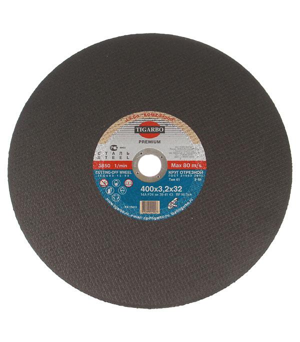 Круг отрезной по  металлу TIGARBO 400x32x3,2 мм круг отрезной по металлу луга стандарт 115х22х1 мм