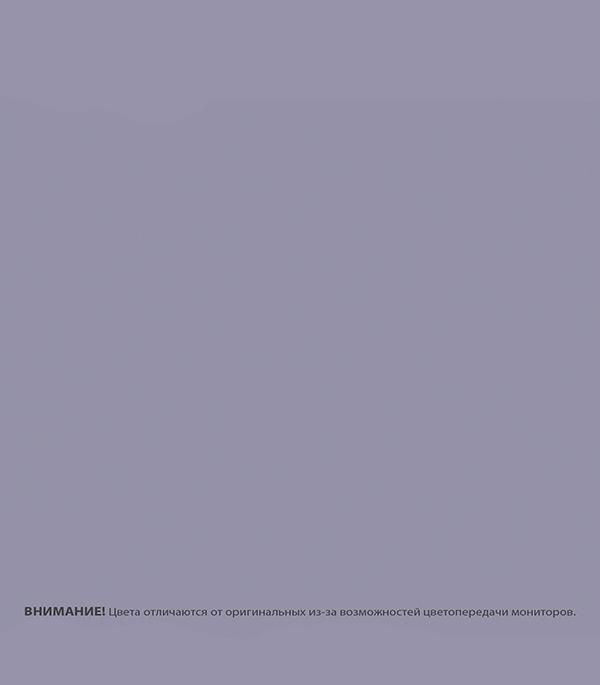 Затирка Киилто №93 фиолетовый 3 кг